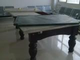北京台球桌维修 维修台球桌配件