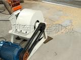 赣州价位合理的小型木材切片机-木柴小型破碎机 厂家直销
