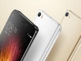 广州手机回收 二手手机回收 全新手机回收 苹果手机回收