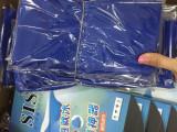 sis防暑神器 微信爆款冰凉防署毛巾 台湾魔幻巾 魔术驱热防晒巾