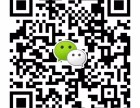 2019年重庆高铁职业技术学校简介