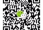 2018年重庆高铁职业技术学校简介