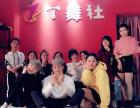 东莞南城专业舞蹈培训机构首选T舞社
