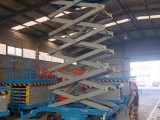 创硕移动剪叉式升降机 园林高空作业平台 移动维修升降车