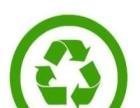 乐山地区及周边废旧金属回收,破产厂拍卖处理等