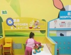 (个人)大型商场儿童乐园转让,可随时考察S
