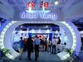 2018北京科博会第二十一届中国北京国际科技产业博览会