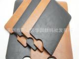 牛皮内胆包7寸8寸9.7寸10寸平板电脑通用内胆包牛皮套直插保护