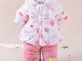 冬季婴幼儿花边连帽棉衣两件套 笑童精品法莱绒宝宝棉衣套装1430