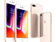 分期付款付款买苹果8手机,成都苹果8分期每个月怎么付