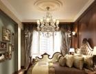 专业承接新房婚房装修二手房翻新,多年经验特惠中