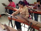 西稍门玉筝苑专业古筝培训中心 专注培养古筝艺术人才