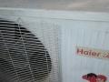 海尔空调挂机,
