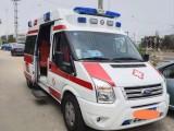 济南正规120长途急救车出租转院,跨省救护车医疗护送患者回家