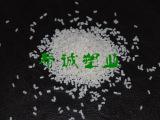 供应TR90乳白再生颗粒