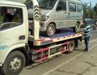 文山拖车公司电话,文山汽车救援,文山汽车修理