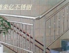 承德不锈钢,护栏,楼梯,扶手,防盗窗,不锈钢系列