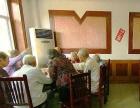 【孝亲·中国养老服务】沧州万盛老年公寓