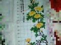 梅兰竹菊——十字绣