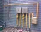 上海长宁区北新泾天然气管道安装接管//煤气管漏气维修换管