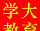 淮安2016小升初数学家教辅导费用多少