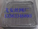 304编织不锈钢消毒筐 高质量焊接抛光不锈钢消毒筐厂家