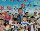 潍坊吉他培训暑假班常年班