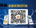微交易平台软件开发微盘交易系统开发