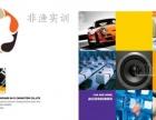 宁波平面广告设计培训学习平面PS多少钱