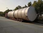 苏州昆山到淄博货运专线 几天能到?价格多少