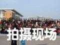 芜湖毕业照像毕业照相毕业合影号码