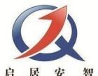 天津光纤熔接尾纤跳线法兰终端盒收发器接续包施工销售