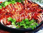 江苏苏州加盟长沙小吃 鱼要酱吃汇聚收益荟萃