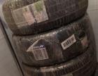 全新米其林轮胎800一个