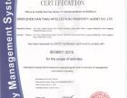 固原怎么申请专利 在哪做专利比较可靠