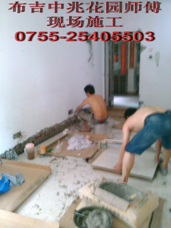 源力装饰家装工装 房屋改造 刷墙吊顶隔断 厨卫改造 免费报价