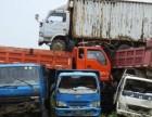 东莞高价收购大货车-废旧车辆报废回收公司