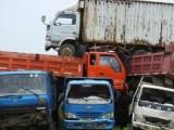 东莞高价收购大货车,报废车,黄标车,脱审车,重型自卸车