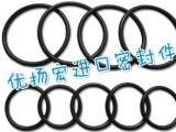 日本进口NOKO型圈密封圈P355 -品质保证 诚信经营