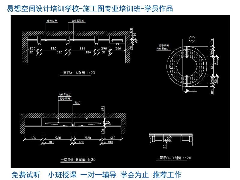 海淀 清河安宁庄小营室内设计培训班-CAD培训班