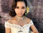 深圳新娘化妆