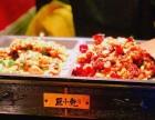 北京巨小兔餐饮创始人,巨小兔餐厅哪里有
