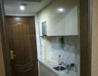 阿波罗公寓 45精装单身公寓 租房首选
