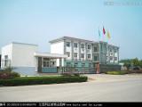 沧州东光县华畅化工厂出售液压油,润滑油