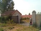 出租邹城养殖场,土地,厂房