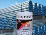 环氧磷酸锌底漆 山东油漆厂家直销价格低 防腐涂料 钢结构专用