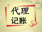 云南一般纳税人财会公司 医药做账事务所 正然税务服务