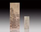 贵州贵阳古董古玩古钱币鉴定评估私下交易买卖咨询