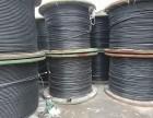 电缆线回收常州电缆线回收
