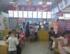 中韩 董家下庄利客来超市麦诺小子汉堡转让